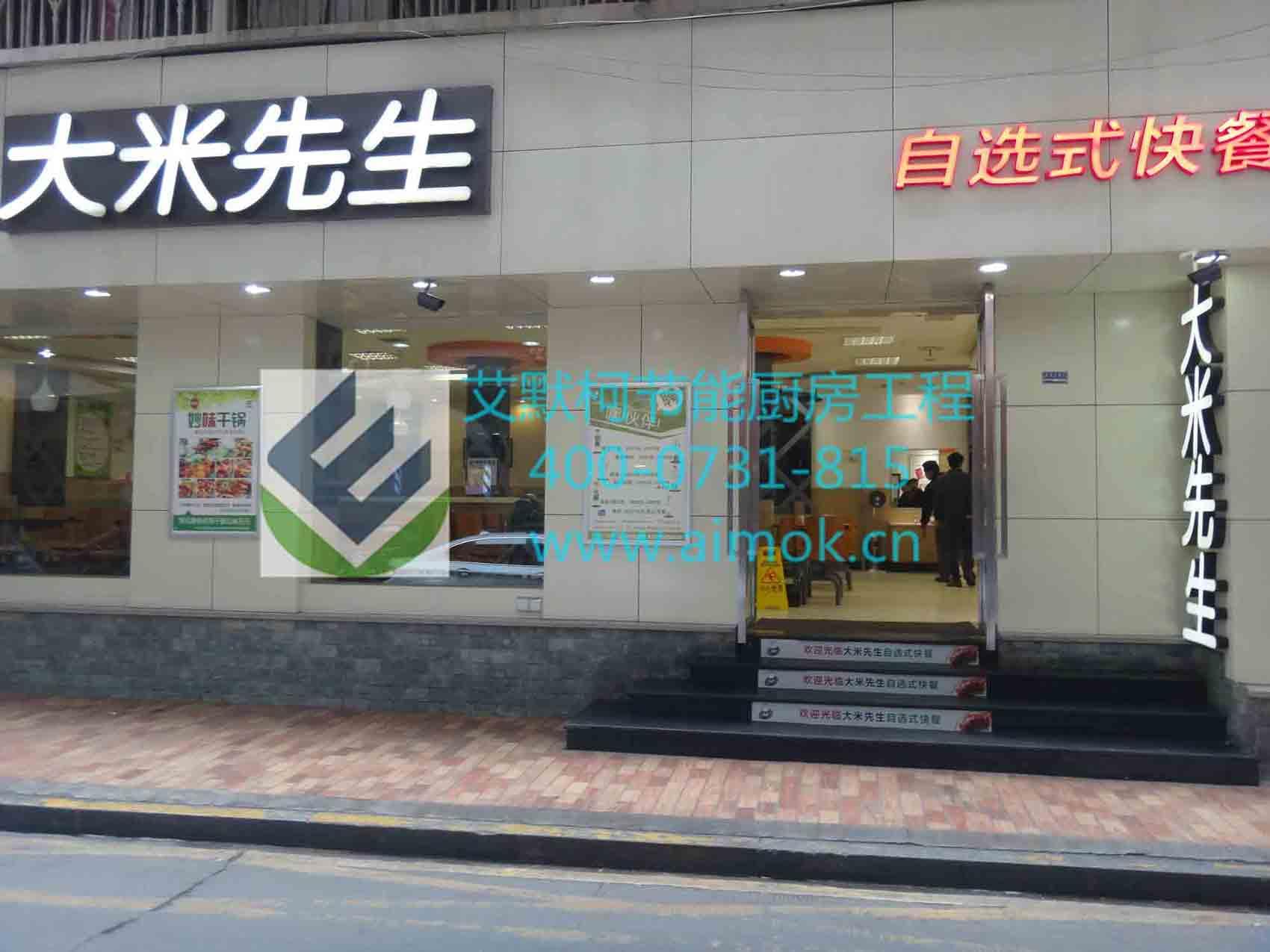 重庆工业园区_大米先生-战略合作伙伴