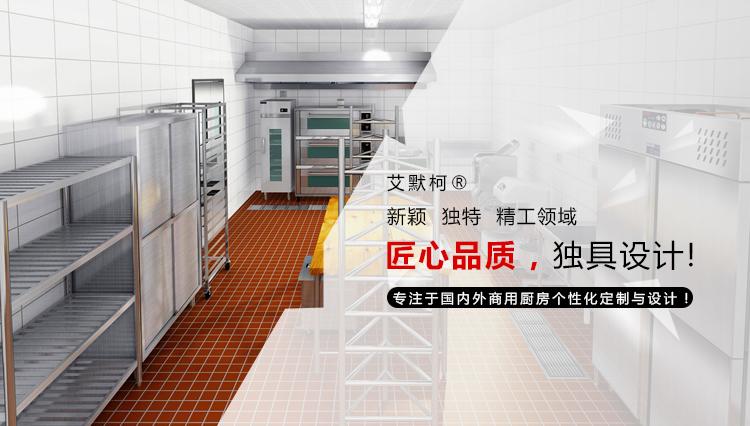 不锈钢厨房工程